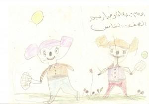 Iraqi Student Art, Nasirya grade school, 2003